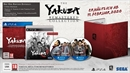 PS4 The Yakuza -- Remastered Collection -- Day One Edition (PEGI)