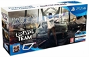 PS4 Bravo Team inkl. Playstation VR Aim Controller (PSVR benötigt) (PEGI)
