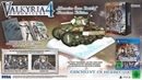 PS4 Valkyria Chronicles 4 -- Memoirs from Battle Premium Edition (PEGI)