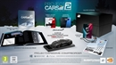 PC DVDROM Project CARS 2 -- Collector's Edition (PEGI)