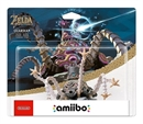 Nintendo Amiibo The Legend of Zelda Collection Wächter (Breath of the Wild)
