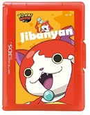 HORI 3DS Yo-Kai Watch Card Case (12), rot