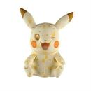 Nintendo Plüschfigur Pokemon Pikachu (zwinkert) (ca 20 cm)