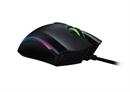 Razer Mamba Elite Gaming Mouse